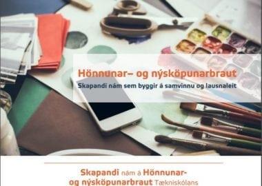 Kynningarbæklingur Hönnunar- og nýsköpunarbrautar.
